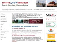 Deutsch-Chinesische Allgemeine Zeitung