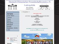 Deutsch-Chinesischer Freundschaftsverein e.V.