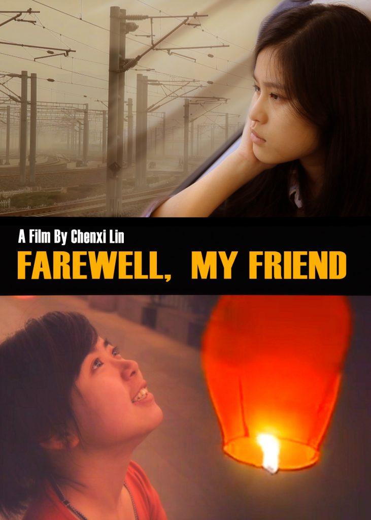Farewell My friend
