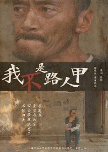 I am the protagonist/ZHONG Qianyao