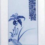 hubei_hemin_04