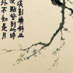 hubei_hongjinquan_04