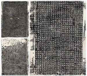 Inschriften im Yunju Tempel